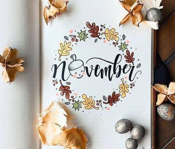 נובמבר